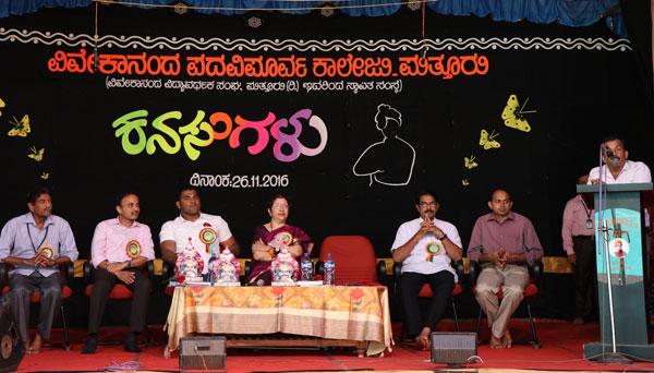 Dr.-K.M.-Krishna-Bhat-speaking